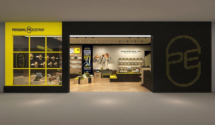 2套鞋店装修设计效果图 17年新作