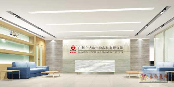 办公室前台及企业形象墙设计