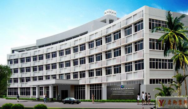 政府写字楼装修设计 鼎御装饰,广州装修公司