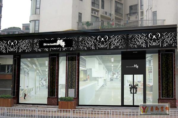 高端美发店装修设计 鼎御装饰,广州装修公司