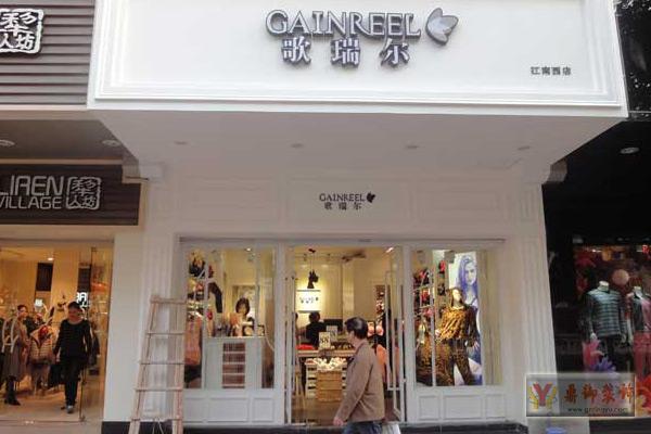 我们就是广州店面装修公司的标杆性品牌