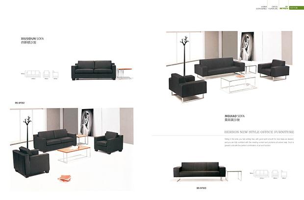 办公室沙发系列