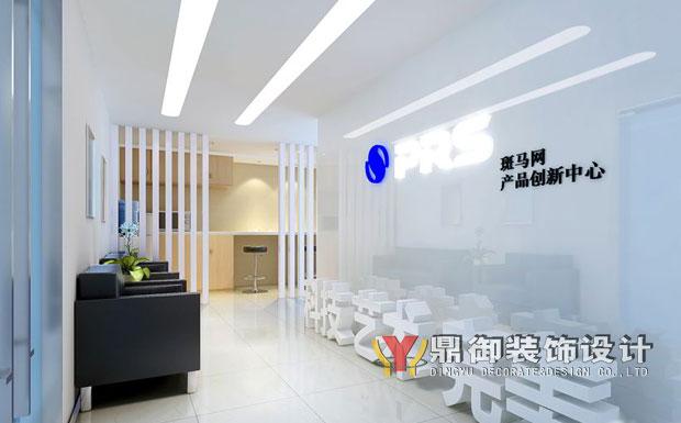 300平米网络公司办公室装修